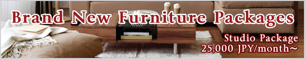 Used Furniture Package Campaign